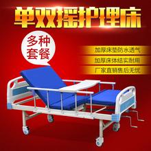 Тренога сокровище домой многофункциональный медсестра кровать парализованность болезнь человек медицинская болезнь кровать старики встряхнуть дрожание врач больница лифтинг врач лечение