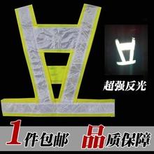 Отражающий жилет жилет отражающий одежда верховая езда V шрифт строительство траффик дорога политика жилет желтый-и-белый может печать бесплатная доставка