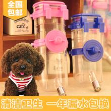 Собака питьевой устройство домашнее животное питьевой устройство собака пейте много воды устройство домашнее животное подвесной собака чайник кот распылитель домашнее животное статьи