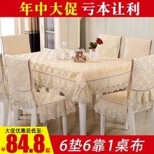Скатерть ткань обеденный стол ткань отправить набор обивка установите стул крышка крышка скатерть кофейный столик прямоугольник континентальный современный простой