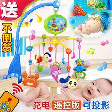 Новорожденных кровать музыка вращение погремушки ребенок игрушка 3-6-12 ребёнок возрастом … месяцев прикроватный колокол кровать вешать 0-1 лет