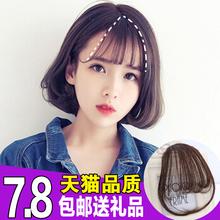 Мини парик челка воздух челка ложный челка мисс тонкий хитрость бесшовный цзи лехай парик лист