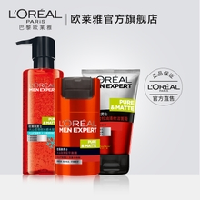 Л'ореаль мужской вулкан рок контроля уровня масла ясно оспа кожа крышка контроля уровня масла очистка круто кожа воды эмульсия кожа комплекты продуктов