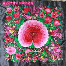 Машинально вышивать вышивать большие куски цветок вышивка вышитый большой цветок небольшой цветочный вышивать лист вышивать поверхность вышивать статья ветер одежда одежда аксессуары