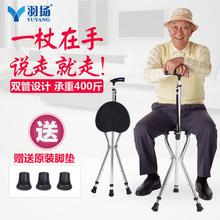 Перо поднимать на стуле костыль стул старики сложить легкий алюминиевых сплавов помогите силовой привод пожилой человек скольжение на стуле рука тростник поворот палка
