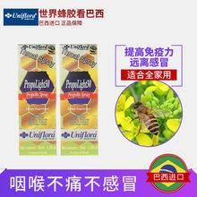 Бразилия оригинал бутылка импорт преимущества благословение зеленый пчела клей глотка горло спрей 35ml*2 бутылка продвижение противо три высокий противо язва защита желудок