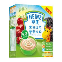 【 рысь супермаркеты 】 вешать клан ребенок питание рисовая сторона младенец младенец ребенок вспомогательный еда рисовых хлопьев черный рис красный мармелад 400g