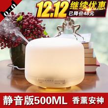 Нештемпелеванный превышать звук волна масло ароматерапия машинально спальня ароматерапия свет отключен домой ароматерапия печь масло свет спрей увлажнение устройство