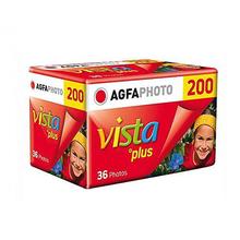 Японский оригинальный любовь грамм волосы клей объем AGFA vista200 цвет 135 клей объем 19 год 07 месяц сейчас в надичии