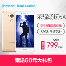 Low to 799-Huawei Honor Glory play 6A full Netcom smart phone x official flagship authentic
