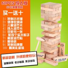 Jenga высокий геморрой величайший количество привлечь строительные блоки головоломка слой за слоем сложить отцовство привлечь привлечь музыка для взрослых бар стол тур игрушка