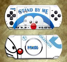 PSP3000 фюзеляж боль паста боль аппарат для наклеек PSP3000 наклейки защита наклейки рвать без инвалид оставаться мастер название