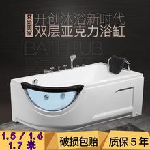 Небольшой квартира ванна акрил один домой для взрослых независимый стиль ванна прибой массаж 1.5/1.6/1.7 метр