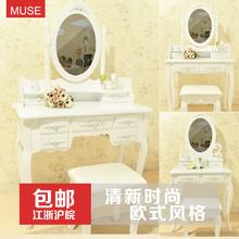Континентальный комод простой небольшой квартира простой составить стол современный корейский мини сборка мебель легко спальня