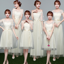 Bridesmaid dresses for girls 2017 new Korean version of the sister group Bridesmaid gowns long gray was thin word shoulder dress short