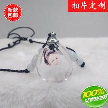 Личность DIY фото сделанный на заказ кристалл ожерелье мужской и женщины любители ожерелье подвески день рождения подарок женщина друг дружок