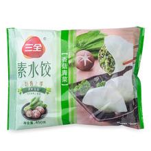【 рысь супермаркеты 】 три все вегетарианец вода клецка ладан гриб зеленый блюдо 450g удобство скорость еда