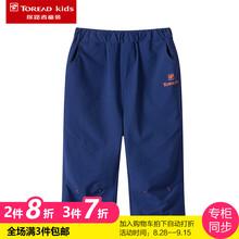 Исследовать дорога человек ребятишки девочки 7 минут штаны в больших детей свободный 7 шорты тонкая модель случайный брюки лето движение шорты
