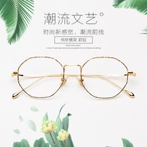 28ae44cbf9d Pure titanium irregular retro glasses frame female octagonal polygonal gold  small face myopia glasses frames mens