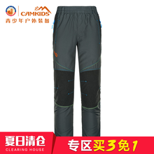 Camkids небольшой верблюд ребенок наряд мальчиков на открытом воздухе быстросохнущие брюки женские ребенок спортивные брюки быстросохнущий брюки 2017 новый