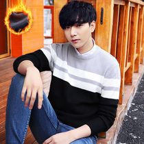 Winter men's sweater Korean version plus velvet thick Round neck sweater bottoming sweater sweater trend personality men's clothing