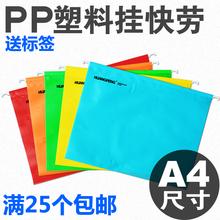 PP пластик быстро обвиснет труд вешать труд клип вешать клип вешать клип подвеска клип вешать быстро труд отели пассажир проводка мешок A4 размер