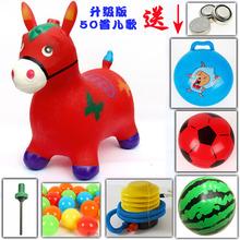 Газированный лошадь игрушка ребенок прыгать лошадь больше и толще прыжки олень охрана окружающей среды ластик на открытом воздухе игрушка музыка лошадь верховая езда