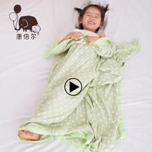 Мир время ваш младенец младенец ребенок бамбуковые волокна крышка одеяло прохладно летом находятся шелк льда одеяло кондиционер был тонкая модель полотенце находятся крышка находятся шерстяные одеяла