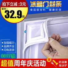 Продаётся напрямую с завода домой холодильник монтаж печать ворота уплотнения магнитный уплотнения скотч фартуки марка полный сделанный на заказ