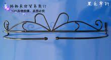 Корейский кровать занавес полка железо полка кровать занавес / сетка от комаров специальный полка шторы / марля поляк