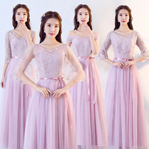 Bridesmaid clothes long section 2017 of the new Korean fashion was thin sisters mission evening gown female graduation show dresses winter
