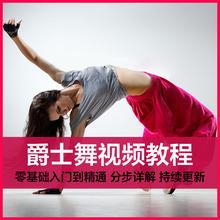 Hd корея танец филиал решение видео современный сэр танец самолично школа фонд основной начиная курс полностью