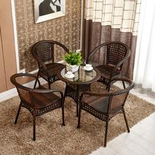 Балкон столы и стулья сочетание простой случайный железо витать компилировать стул кофейный столик пять частей на открытом воздухе суд больница плетеный стул три образца