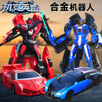 Genuine Jia Qi Machine 2 Toys manual deformation robot god Beast King-Armor alloy car battle thousands of miles