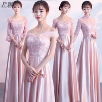 2017 winter new Korean style pink Bridesmaid clothing sisters skirt long slim wedding Bridesmaid group dress dress female
