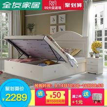 Все друг домой 1.8 3м кровать спальня мебель хранение кровать корейский кровать с кровати подушка 120615