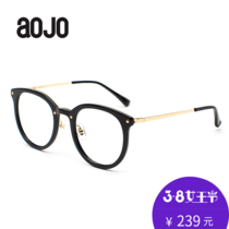 7a68f1c0291 aojo2017 new JACLS1101 glasses transparent frame glasses sheet metal myopia  glasses frame