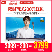 TCL 55A880C 55-inch 4K curved ultra thin HD artificial intelligence network LCD curved screen TV