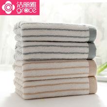【 рысь супермаркеты 】 чистый изысканный полотенце хлопок полоса абсорбент дикий спеццена новинка полотенце статья