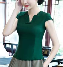 Льняная ткань костюм женщины китайский стиль чай человек одежда ретро установите два рукава cheongsam куртка тонкий улучшение китайский одежда летний костюм