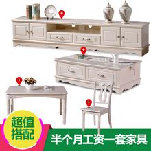 Комплект континентальный гостиная полный мебель телевизионный шкаф кофейный столик комбинированный набор вино один станция покупка корейский сельская местность специальное предложение