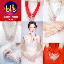 2017 новый корейский свадьба невеста перчатки кружево алмаз шелк цветок выйти замуж перчатки