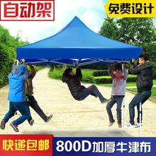 На открытом воздухе реклама палатка печать четыре углы тент сложить навес протяжение навес качели стенд ноги палатка большой зонт
