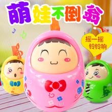 Ребенок не jumbo вниз кивок кукла 3-6-9-12 ребёнок возрастом … месяцев обучения в раннем возрасте головоломка 0-1 лет интерес игрушка