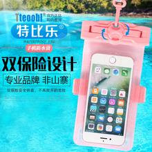 Специальный соотношение музыка 21H вода следующий снимок фото предотвращение мобильных телефонов гидратация дайвинг крышка коснуться плавать общий яблоко 67plus цветущий W