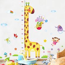 Мультики спальня обои самоклеящийся наклейка съемный кроме детский сад метоп наклейки ребенок дом декоративный портной высокий наклейки для стен
