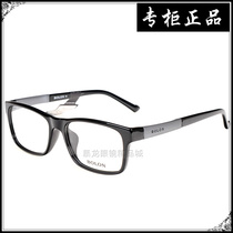 207b9d3ad45 T-Rex ultra-light myopia new counter genuine men and women light full frame