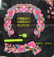 Характеристика ветер полный машинально вышитый лист аксессуары снять плечо получите цветы ручной работы DIY дизайн использование аксессуары