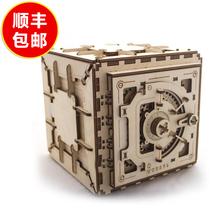 Черный грамм орхидея ugears деревянный машины передача модель движимое собранный игрушка творческий может установить пароль страхование коробка