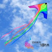 Вэй место коршун радуга сто специальный красочный феникс коршун проволока легко летать микро ветер для взрослых ребенок характеристика треугольник коршун